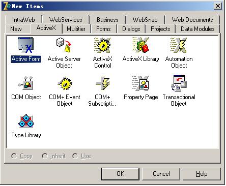 创建activexform