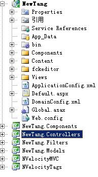 ASP.NET MVC 项目重构后的结构