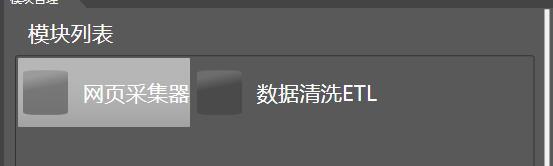 QQ截图20160501105646.jpg-6.8kB