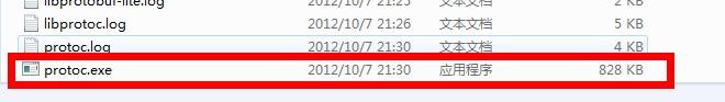 protoc.exe文件