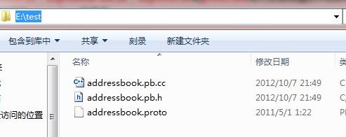生成源码文件成功