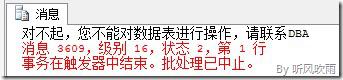 wps_clip_image-32149_thumb