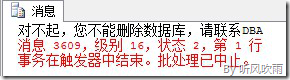 wps_clip_image-13353_thumb