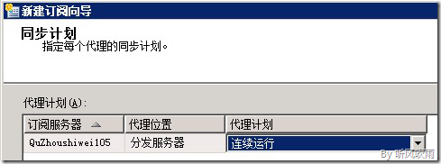 wps_clip_image-21517