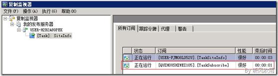 wps_clip_image-5443